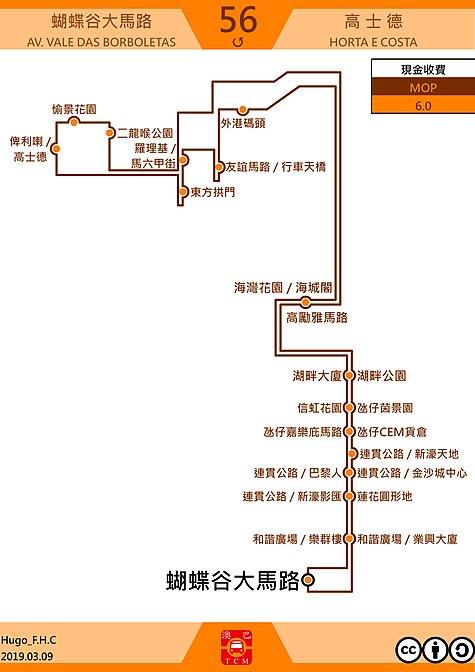 475 bus schedule Kcata Org Maps Schedules on