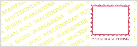 Macedonia Label K.jpg