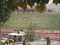 Mahabodhi Temple - IMG 6623.jpg