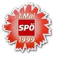 Maiabzeichen 1999 (6820244340).jpg