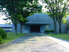 Main-building-of-ibaraki-prefectural-museum-of-history.jpeg