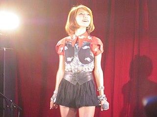 Maki Goto Japanese singer, lyricist and actress