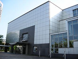 Makuhari Messe - Image: Makuharimesse Facility Conference