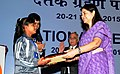 Maneka Sanjay Gandhi gave away the Aadhar Card to the children in Adoption home, at the inauguration of the National Meet on Adoption, organised by the Central Adoption Resource Authority (CARA), in New Delhi (1).jpg