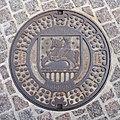 Manhole cover Holstebro.jpg