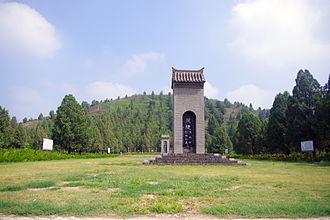 Maoling - Maoling