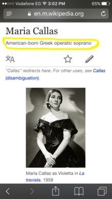 Mariacallas mobile web screenshot.png