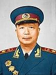 Marshal Nie Rongzhen.jpg