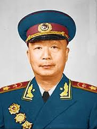 Nie Rongzhen - Marshal Nie Rongzhen