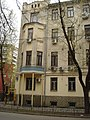 Maryina Roshcha District, Moscow, Russia - panoramio - Александр Спиридонов.jpg