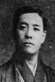 Masao Ōmura 1923.png