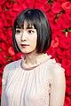 Matsuoka Mayu at Opening Ceremony of the Tokyo International Film Festival 2018 (45567980022).jpg