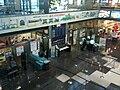 Matsuyama Airport Terminal departure.JPG