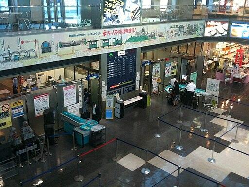 Matsuyama Airport Terminal departure