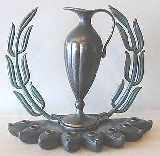 Eretz Israel Museum - From an exhibit of Judaica at the Eretz Israel Museum, a bronze menorah designed by  Maurice Ascalon