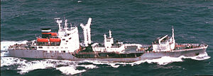 "Medium ocean tanker ""Pechenga"" in 1994.JPEG"