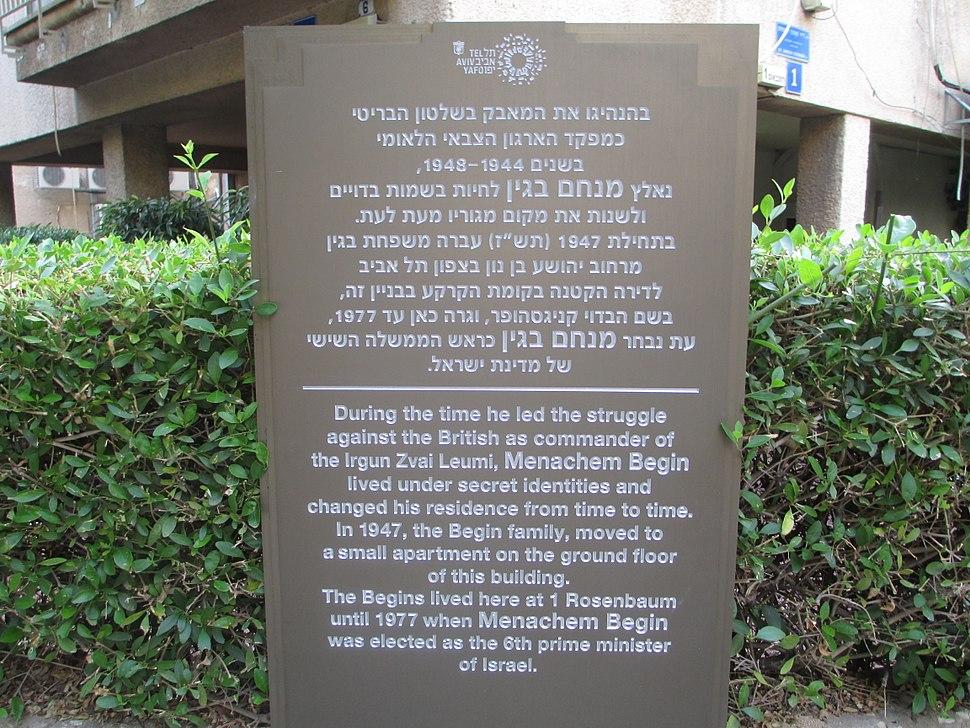 Memorial plaque to Menachem Begin in Tel Aviv