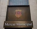 Mercat Municipal de Callosa d'en Sarrià.JPG