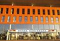 Messe Karlsruhe - panoramio (7).jpg