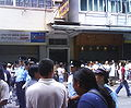Metal workers' protest in Hong Kong (Aug 2007) - 2007-08-13 14h14m04s DSC02135.JPG