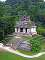 Mexico-2677 (2213895389).jpg