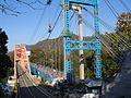 Miiohashi-Bridge and Soyokaze-Bridge in Sagamihara, Kanagawa.JPG