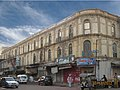 Mil wala Market No..2 New neham Road - panoramio.jpg