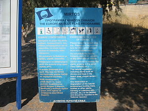 Myrtos - The Blue Flag award.