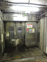Misashima-Station-homedoor 20150104.jpg