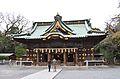 Mishima-taisha haiden-2.JPG