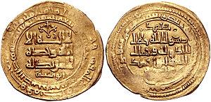 Muhammad of Ghazni - Image: Mohammad Ghaznavid Coin