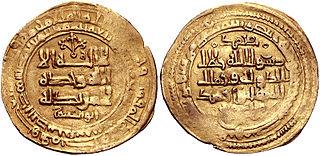 Muhammad of Ghazni Ruler of the Ghaznavid Empire in the 11th century
