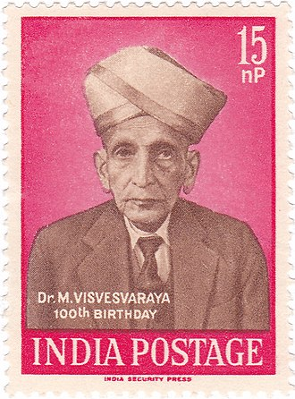 M. Visvesvaraya - Visvesvaraiah on a 1960 stamp of India