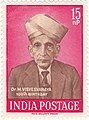 Mokshagundam Visvesvaraiah 1960 stamp of India.jpg