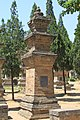 Monk Zhou You San Qi Pagoda, Ming.jpg