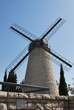 Montefiore Windmill - The mill as it appeared with decorative, non-functional sails and bronze cap prior to the 2012 restoration