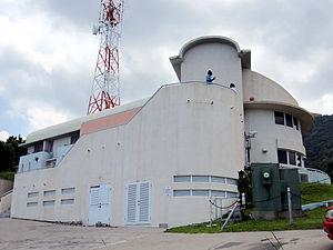 Montserrat Volcano Observatory - Montserrat Volcano Observatory