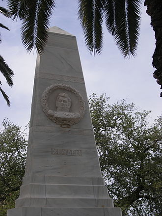 Login Geiden - Heyden monument in Pylos in commemoration of the Battle of Navarino.