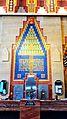 Mosaic mural, Guardian Building Lobby (8543642292).jpg