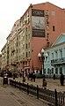 Moscow, Arbat 51.jpg