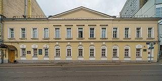 Boris Shchukin Theatre Institute drama school in Moscow, Russia