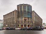 Moscow CentralTelegraph 7176.jpg