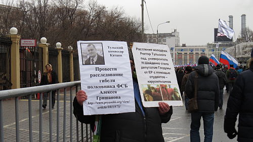 Moscow march for Nemtsov 2015-03-01 4885.jpg