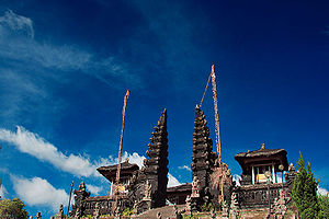 Mother Temple of Besakih.luxury Bali vacation Remote Lands offers opportunities to experience authentic Balinese culture