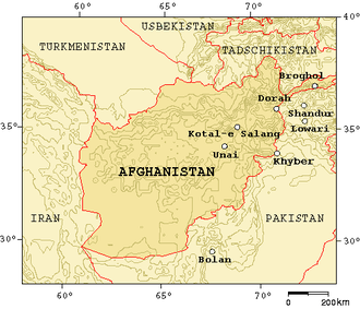 Broghil Pass - Mountain passes of Afghanistan
