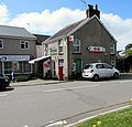 Murton Village Stores and post office (geograph 5743814).jpg