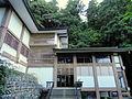 Museum - Kurama-dera - Kyoto - DSC06678.JPG