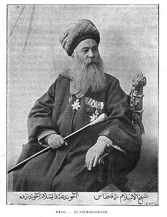 Islam in Georgia (country) - Image: Muslim sheikh, Tbilisi (de Baye)