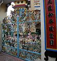My Tho - Caodai Temple, gate.jpg