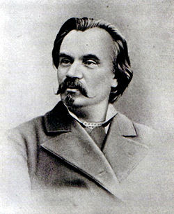 https://upload.wikimedia.org/wikipedia/commons/thumb/0/02/Mykhaylo_staryckyy.jpg/250px-Mykhaylo_staryckyy.jpg